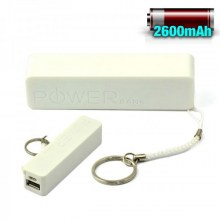 power-bank-2600